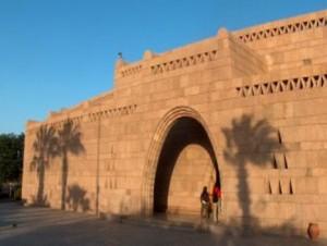 Nubian Museum